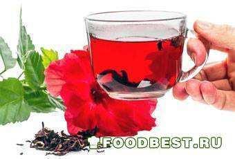 Ароматный чай каркаде