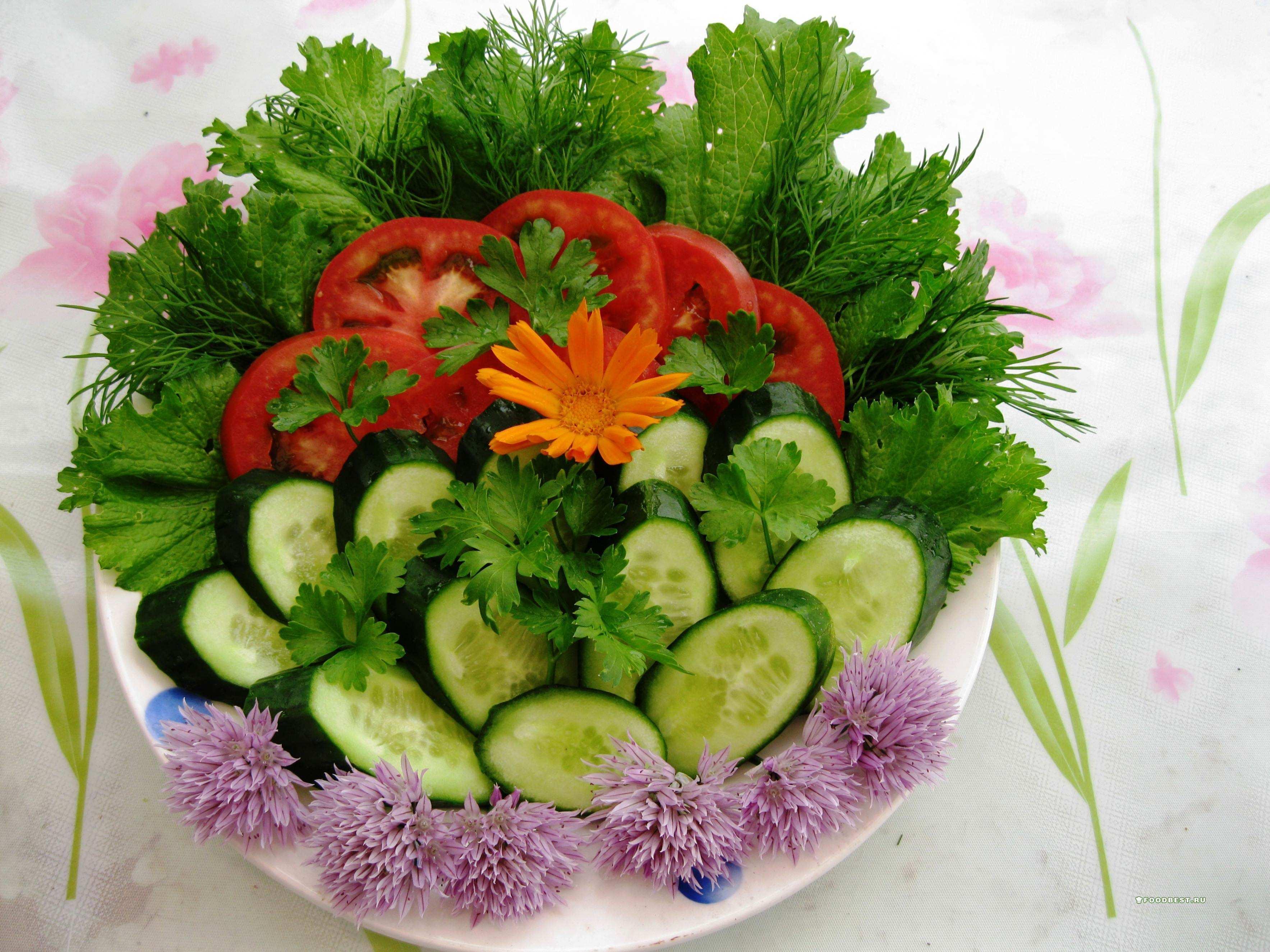 Как красиво сделать овощная нарезка