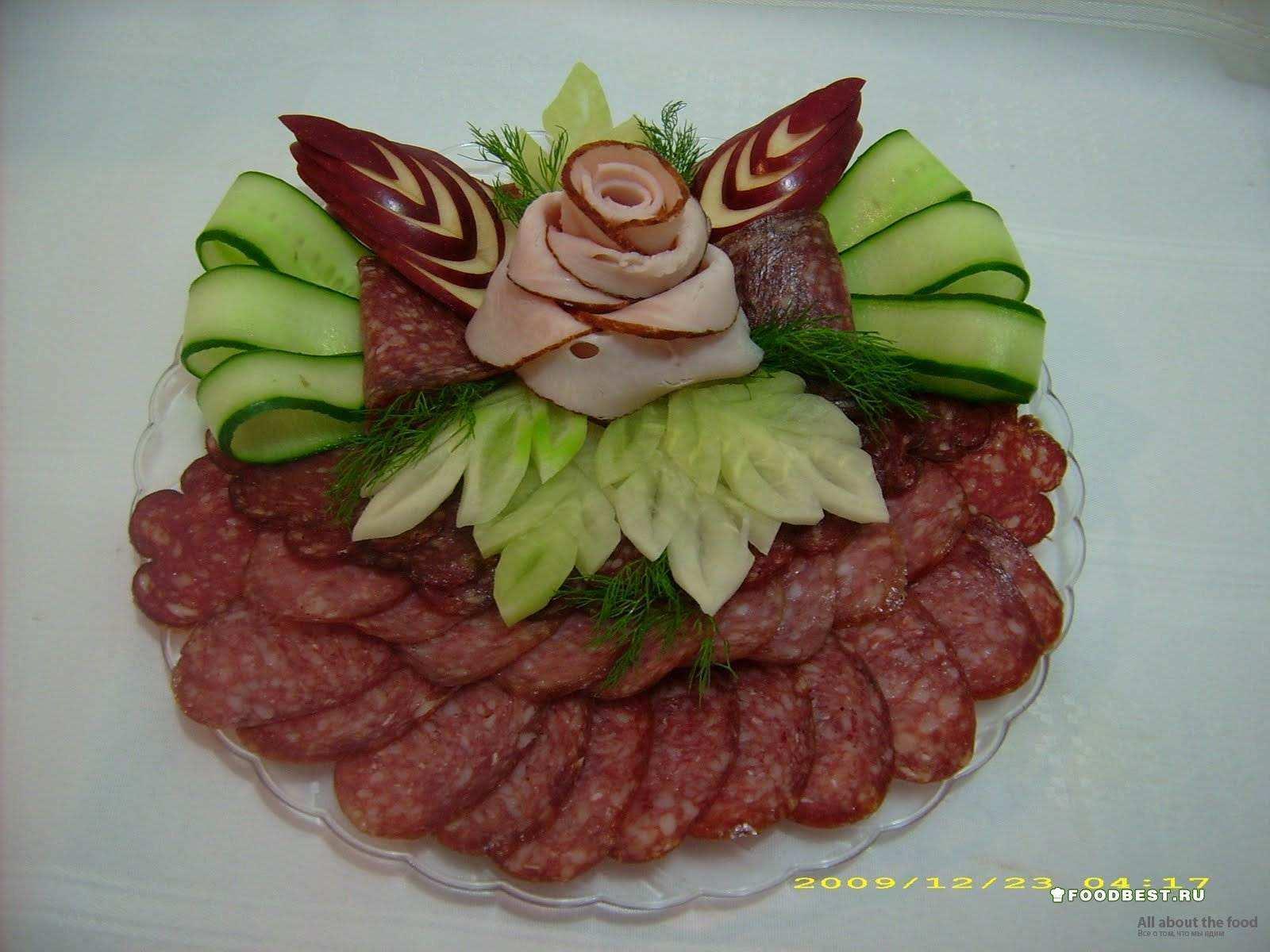 Как красиво сделать нарезку из колбасы и сыра фото