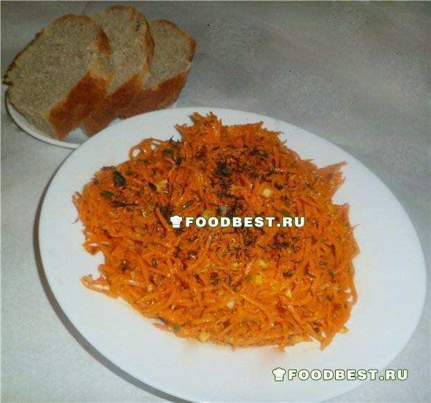 Рецепт моркови по-корейски в домашних условиях фото