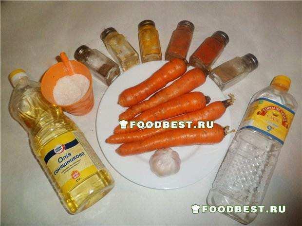 Ингредиенты для салата из моркови