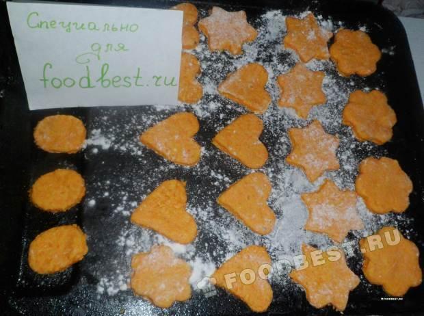 Сырое морковное печенье