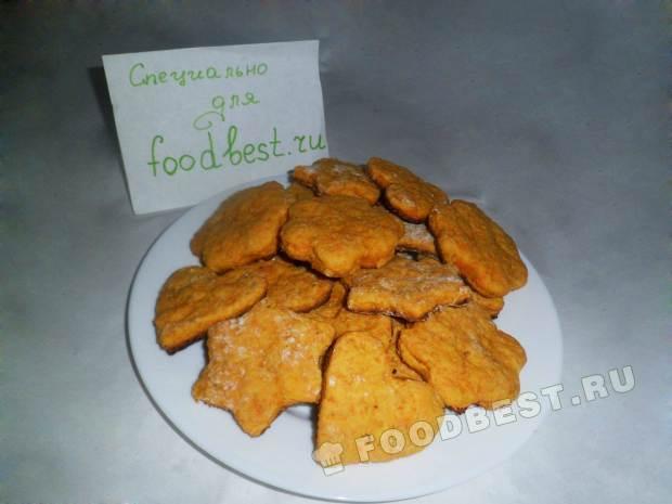 Печенье из моркови