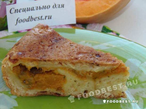 Дрожжевой пирог с пряной тыквой
