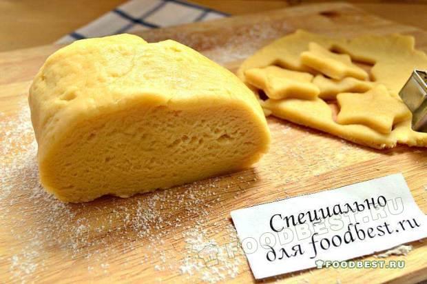Тесто для печенья на майонезе