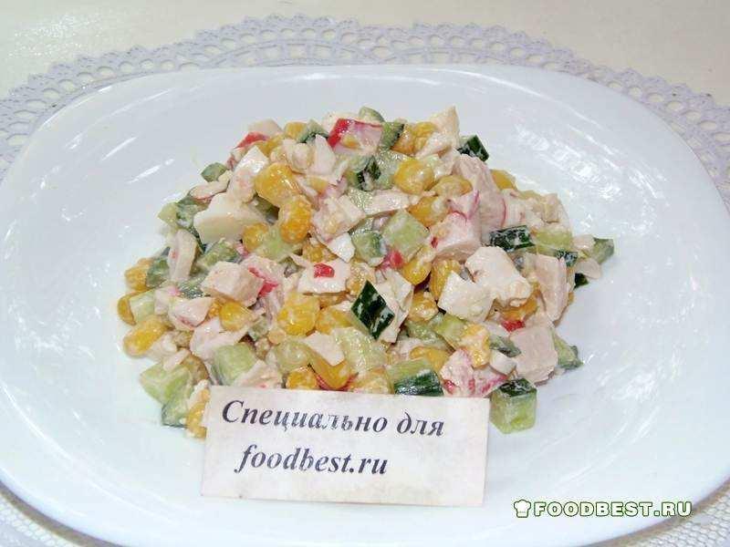 Салат невеста рецепт с с крабовыми палочками