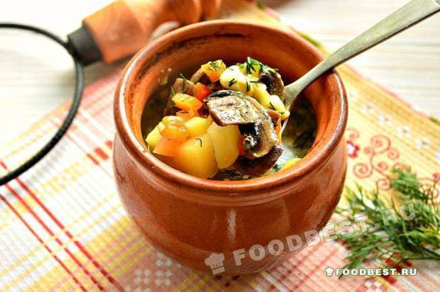 Шампиньоны с овощами в горшочке