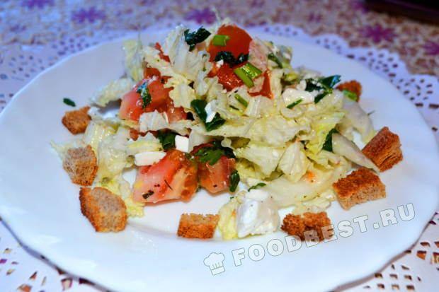 рецепт салата из капусты с сельдереем