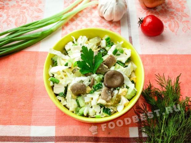 Рецепт мяса со шпинатом
