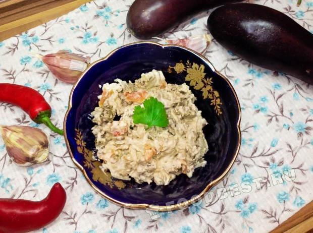 очень вкусный салат из баклажанов рецепт